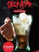 利比進口無鉛可口可樂杯玻璃杯果汁杯啤酒杯翠綠色429ml 生活故事