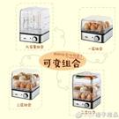 康雅KY-301蒸蛋器超大容量煮蛋機多功能定時電蒸籠早餐鍋奶瓶消毒  (橙子精品)