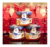 幸福朵朵*【鏤空囍字喜糖盒+瑞士進口喜諾Hero小蜂蜜100份】送客迎賓婚禮小物