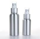 鋁制超細噴瓶化妝水爽膚水補水細霧噴霧瓶小噴壺便攜分裝瓶小瓶子 - 風尚3C