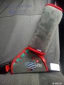 兒童新款安全帶帶帶防護盤防勒脖護肚簡易安全座椅保險帶護肩套 wk10710