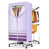 烘衣機先鋒乾衣機家用能省電烘乾機衣服速乾衣小型風乾機迷你烘衣機架JD CY潮流