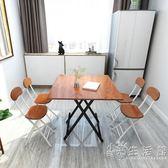 摺疊桌子家用簡易小戶型外擺攤正方形便攜式吃飯小桌子可摺疊餐桌  igo 小時光生活館