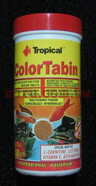 【西高地水族坊】Tropical德比克增豔維他黏貼飼料(超強增豔專用)360錠