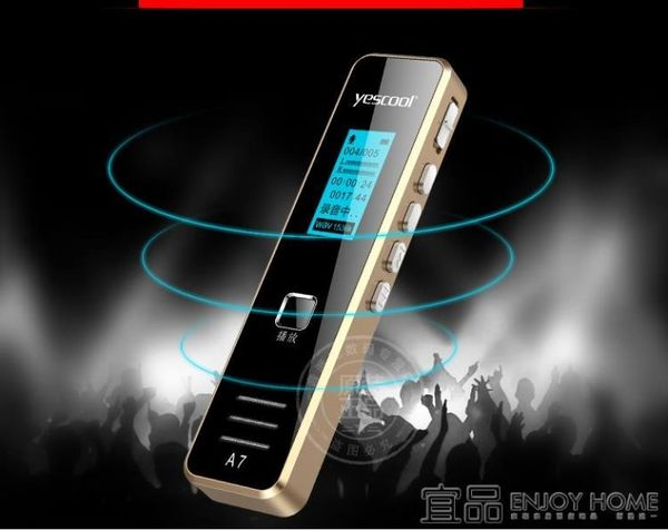 錄音筆迷你 音士頓 錄音筆專業高清降噪微型迷你學生超小自動mp3無損播放器 99免運