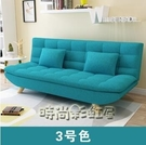 沙發床可折疊客廳小戶型雙人1.5簡約現代多功能布藝可拆洗1.2兩用MBS 「時尚彩紅屋」