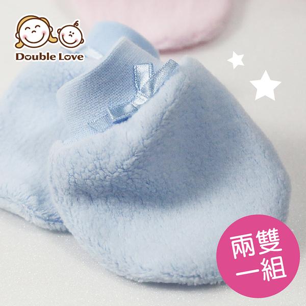 2雙一組 台灣製 防抓手套 新生兒 寶寶 純棉 冬季保暖厚款 護手套 嬰兒用品 (專櫃品質) 【JF0096】