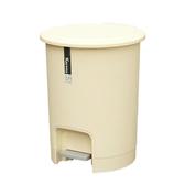 京都踏式垃圾桶8L(米白/灰/藍)(XO-008)(混款)