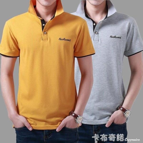 夏季純色男士短袖襯衫領t恤大碼休閒有領子衣服潮翻領青年半袖衫 卡布奇诺