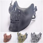 CS面具 骷髏面罩 (5色可選)眼下面罩 單車口罩 重機族 下顎面具 COSPLAY 舞會面罩【塔克】