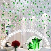 門簾水晶珠簾隔斷客廳衛生間家用風水玄關裝飾免打孔廁所擋煞簾子 淇朵市集