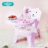 兒童餐椅帶餐盤寶寶吃飯桌兒童椅子餐桌靠背叫叫椅寶寶塑料小凳子igo 美芭
