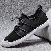 男鞋子 休閒鞋 秋冬學生透氣網鞋韓版休閒網面網布鞋潮流鞋子板鞋《印象精品》q1899