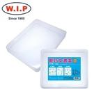 【W.I.P】輕巧文書盒  W1916 台灣製 /個