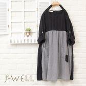 洋裝 拼接細格棉麻棉蕾絲洋裝 8J1288 現貨 J-WELL