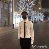 新款白色襯衫男學院風西裝襯衫長袖衣服ins男學生韓版襯衣潮晴天時尚