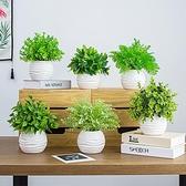 北歐ins仿真植物假草盆栽防尤加利客廳擺設盆景室內裝飾綠植擺件 町目家