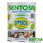 [2入組合優惠價] 三多 奶蛋白S-P93 500g [美十樂藥妝保健]