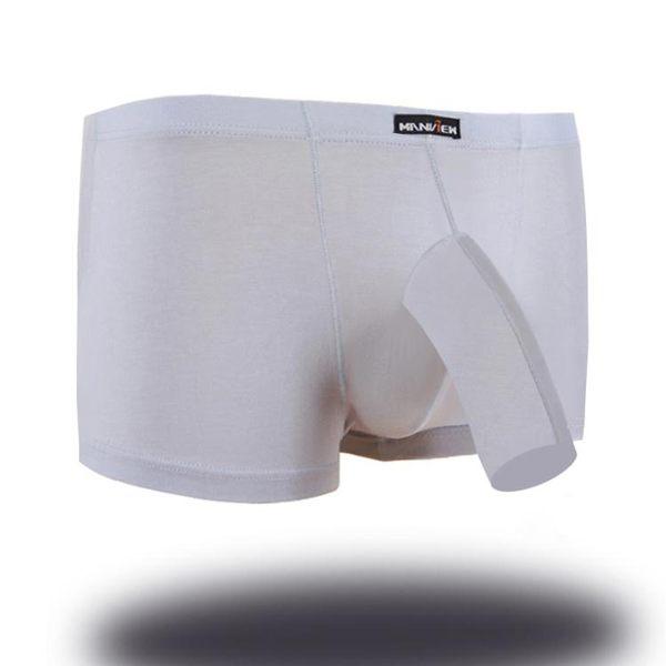 男士內褲男莫代爾平角褲吸汗低腰槍彈JJ套分離大象性感褲頭情趣【萌森家居】