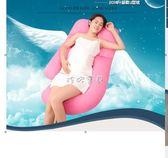 孕婦枕頭 孕婦枕頭u型側睡側臥枕孕多功能托腹護腰靠枕抱枕懷孕期睡覺神器igo 珍妮寶貝