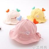 嬰兒帽子春秋薄款純棉漁夫帽3-24個月公主可愛抽繩調節男童女寶寶 小艾新品