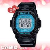 CASIO卡西歐 手錶專賣店  Baby-G BG-5600GL-1JF 黑 日本版 女錶 夏日風 礦物玻璃 防水100米 閃耀星空錶帶