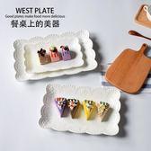 歐式浮雕陶瓷長方盤壽司蛋糕盤水果沙拉盤下午茶西點心雞翅薯條盤【快速出貨八折優惠】