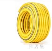 花園管水管軟管家用4分蛇皮管PVC塑料管子澆花四分軟水管自來水管IP4854【雅居屋】
