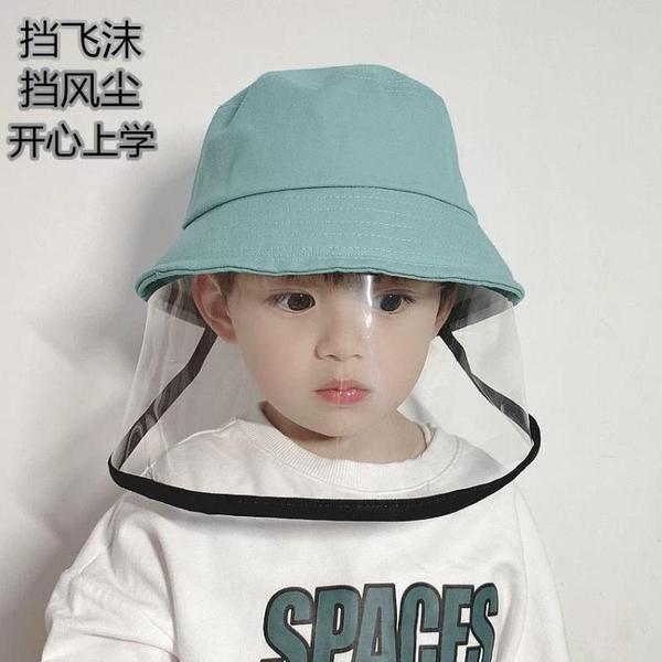 兒童防飛沫帽子面防唾液鴨舌帽寶寶防護帽男女遮陽棒球帽防疫帽子 快速出貨
