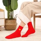 紅襪子 男士純棉本命年屬牛年踩小人情侶結婚大紅色全棉襪2021新款【快速出貨八折搶購】