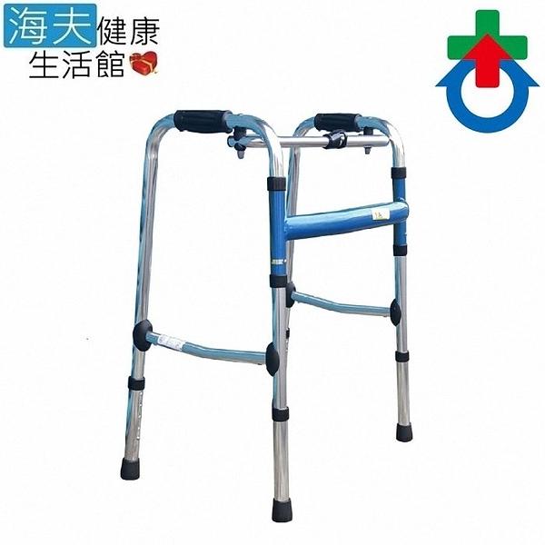 【海夫健康生活館】杏華 輕量型 助行器 藍色(2508)
