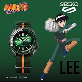 SEIKO 精工 5 Sports x 火影忍者 小李 李洛克 聯名限量機械錶(SRPF73K1)-42.5mm 4R36-09H0G