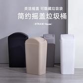 垃圾桶 北歐搖蓋垃圾桶小號臥室衛生間家用客廳廚房翻蓋廁所分類紙簍帶蓋 「雙10特惠」