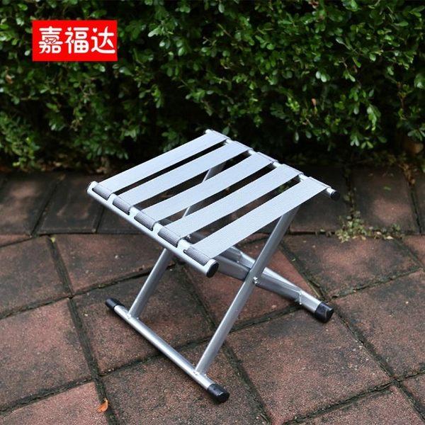 凳子折疊戶外加厚靠背小凳子