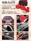 男方結婚用品-禮車專用吸盤式甘蔗固定架