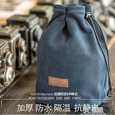 TONYFAY單反相機包內膽包佳能索尼微單包相機袋收納包便攜厚防水 3C優購