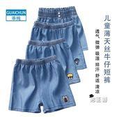 夏裝兒童短褲新品童裝牛仔短褲薄款男童五分褲女童熱褲沙灘洋 特惠免運