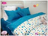 雙人【兩用被套+薄床包】(5*6.2尺)/高級四件式100%純棉雙人『夏日情懷』藍☆*╮