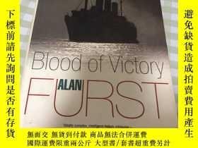 二手書博民逛書店Blood罕見of victoryY241667 不祥