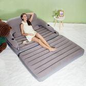 阿爾法雙人家用充氣沙發床單雙人氣墊床懶人沙發躺椅午休充氣床WZ2926 【極致男人】TW