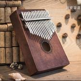 卡巴林17音單板拇指琴易學手指琴復古色系便攜卡林巴琴兒童男女〖全館限時八折〗