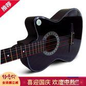 雅牌吉他彩弦邁克紀念款38寸民謠木吉他新手入門初學者兒童吉它YYP 可可鞋櫃
