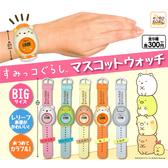 全套5款【日本正版】角落一族 造型電子錶 扭蛋 轉蛋 手錶 兒童錶 角落生物 角落小夥伴 012302