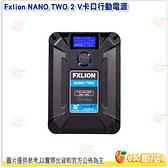 Fxlion NANO TWO 2 V卡口行動電源 電池 電源供應器 98WH USB TYPE-C D-TAP 公司貨