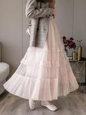 半身裙 A字裙 2019韓版冬新款時尚網紗蛋糕裙中長款女半身裙子超仙女長裙潮