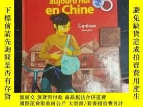 二手書博民逛書店aujourd hui罕見en ChineY271632 GAL