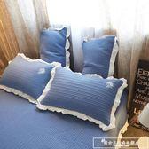 星尚夾棉加厚枕套一對48*74小清新韓版花邊枕頭套縫紉枕皮2只『韓女王』