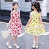 2020新款女童洋裝夏季韓版中大兒童棉布裙小孩洋氣露肩公主裙子 小時光生活館