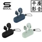 平廣 送袋 Soul SYNC ANC 黑色 淺藍色 深藍色 藍芽耳機 公司貨保一年 真無線藍牙降噪耳機