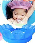 寶寶洗頭帽 兒童浴帽寶寶洗頭帽嬰兒洗頭帽水帽小孩洗發帽洗澡帽 卡菲婭